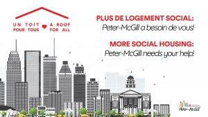 More Social Housing: Peter-McGill needs you! @ 2205 rue Tupper | Montréal | Québec | Canada